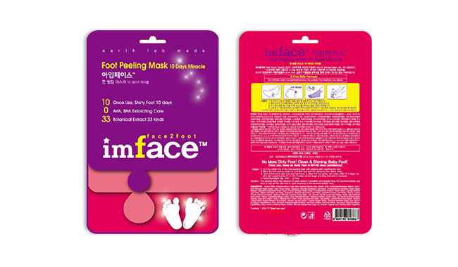 Foot Peeling Mask 10 Days Miracle
